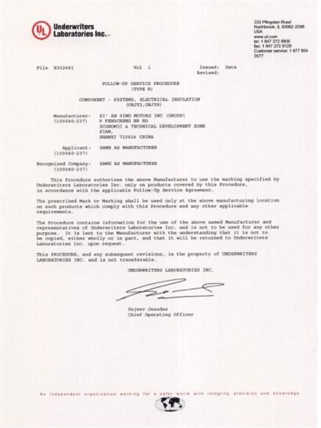 UL认证证书